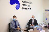 Сергей Меликов ознакомился с инвестиционной деятельностью Корпорации развития Дагестана
