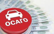 Изменения правил ОСАГО: для «аккуратных» дагестанских водителей он станет дешевле