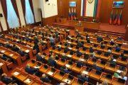 Выборы в Народное собрание Дагестана пройдут 19 сентября