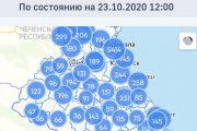 Двадцать человек с COVID-19 умерли в Дагестане за три дня