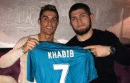 Криштиану Роналду: «Конечно, Хабиб победит! Мой брат»