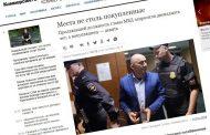 Прокуратура запросила девять лет колонии для полковника Магомеда Хизриева