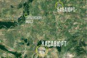 Заблокировано движение по второму пролету временного моста на автодороге Хасавюрт – Бабаюрт