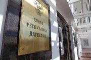 Сергей Меликов назначил руководителя своего секретариата и двоих советников