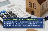 В связи с пандемией в Дагестане принят ряд законов, предусматривающих снижение налоговых ставок