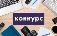 Минюст Дагестана проводит конкурс журналистских работ