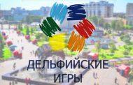 Участник из Дагестана получил специальный диплом Дельфийских игр