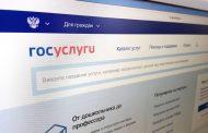 Медработники могут внести предложения по оказанию помощи пациентам с Covid-19 на Госуслугах