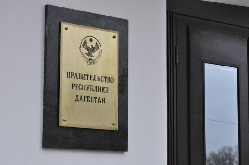 Сформирован новый состав правительства Дагестана