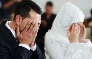ДУМ РФ: браки мусульман с немусульманками недопустимы