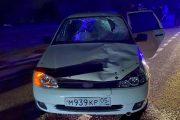 В Бабаюртовском районе «Лада Калина» сбила насмерть пешехода