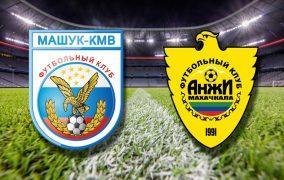 «Анжи» спас игру в Пятигорске в добавленное время