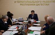 На участие в программе развития горных территорий Дагестана поступило 28 заявок