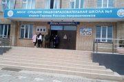 Директор школы в Каспийске стал фигурантом уголовного дела