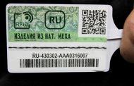 На рынке в Хасавюрте силовики обнаружили немаркированных меховых изделий на 206 млн рублей