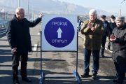 Новый путепровод открыт на севере Махачкалы