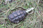 Следствие выдвинуло новую версию инцидента с гранатой в Кизлярском районе