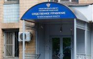 Житель Дагестана задержан по подозрению в хищении 8 млн рублей у детей-инвалидов