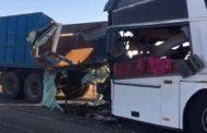Житель Дагестана, устроивший ДТП с автобусом, предстанет перед судом