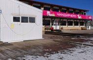 Руководители «Чиндирчеро» закрыли базу и решились «публично озвучить» причины такого шага