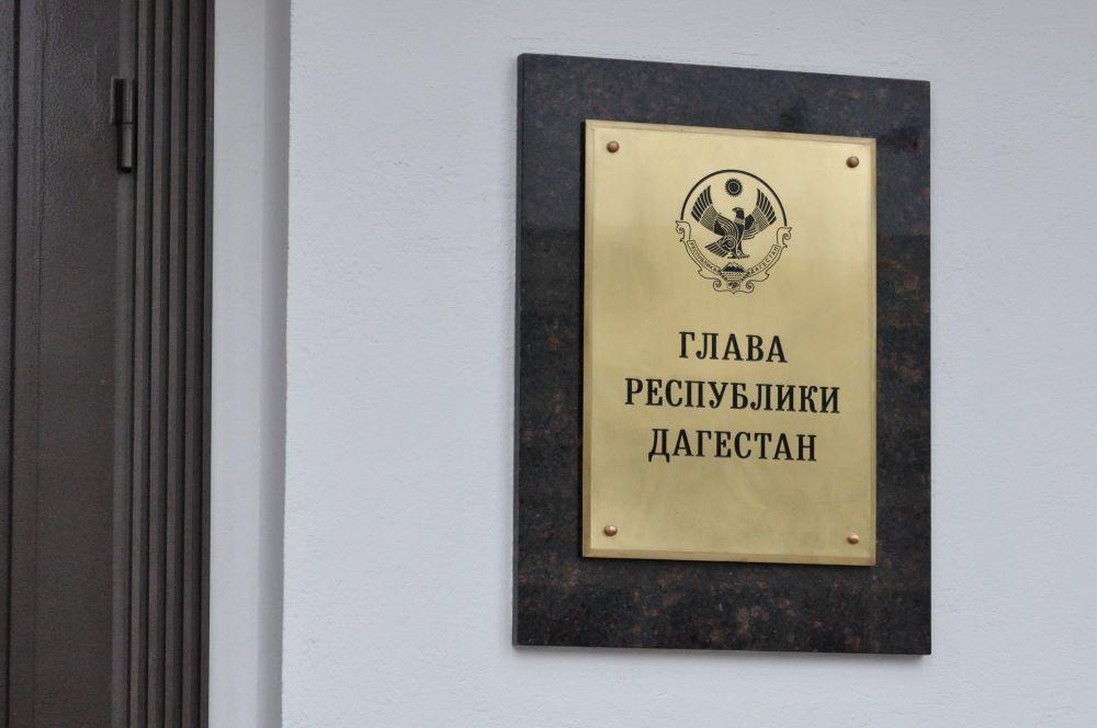 В Дагестане продлен режим самоизоляции для пожилых