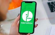 На Северном Кавказе установлен мобильный рекорд