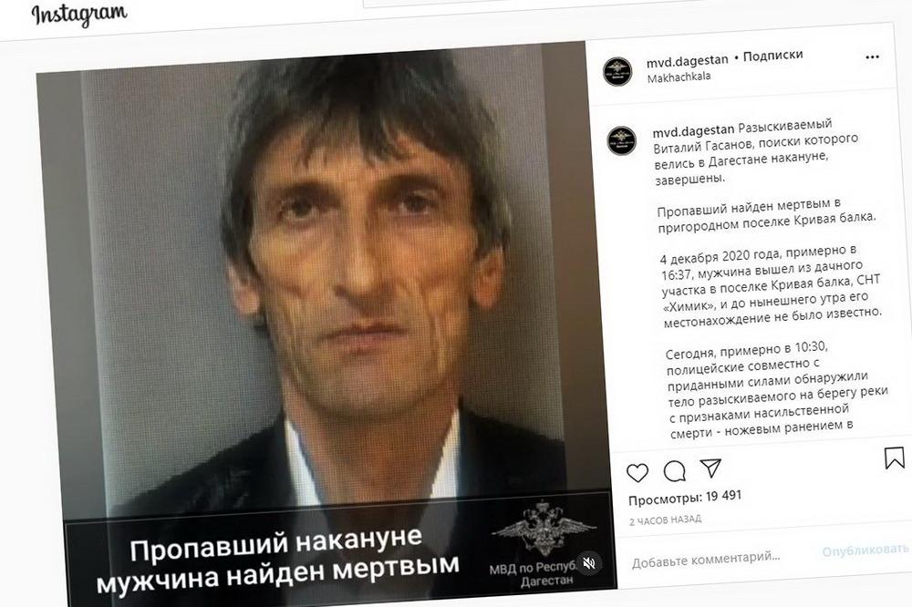 В пригороде Махачкалы найден мертвым брат руководителя администрации главы и правительства Дагестана