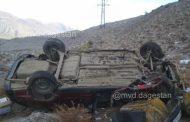 В Докузпаринском районе погиб водитель «десятки», упавшей с обрыва
