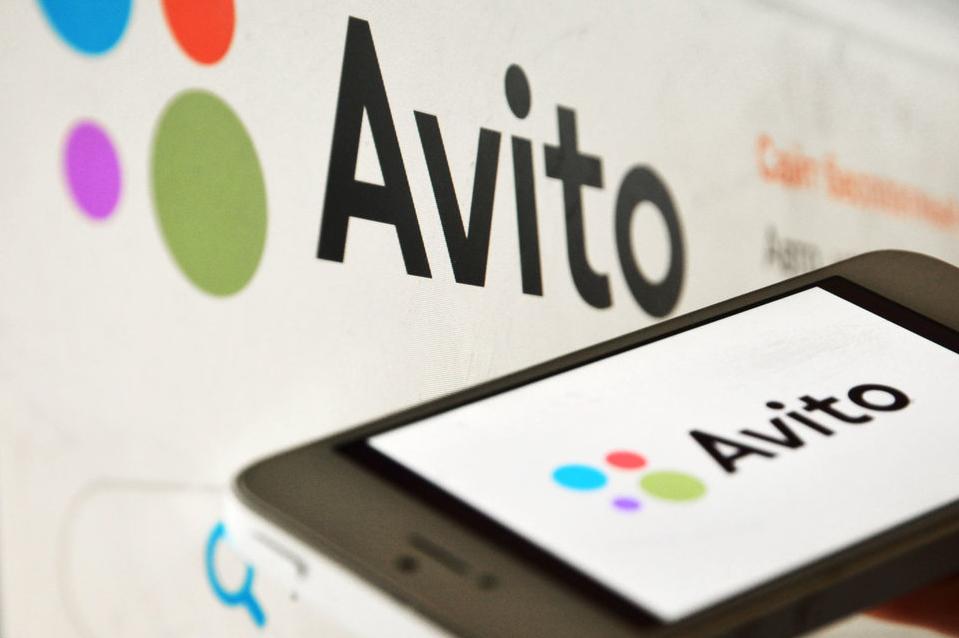 Суд в Каспийске рассмотрит дело о хищении 1,6 млн рублей у пользователей «Авито»