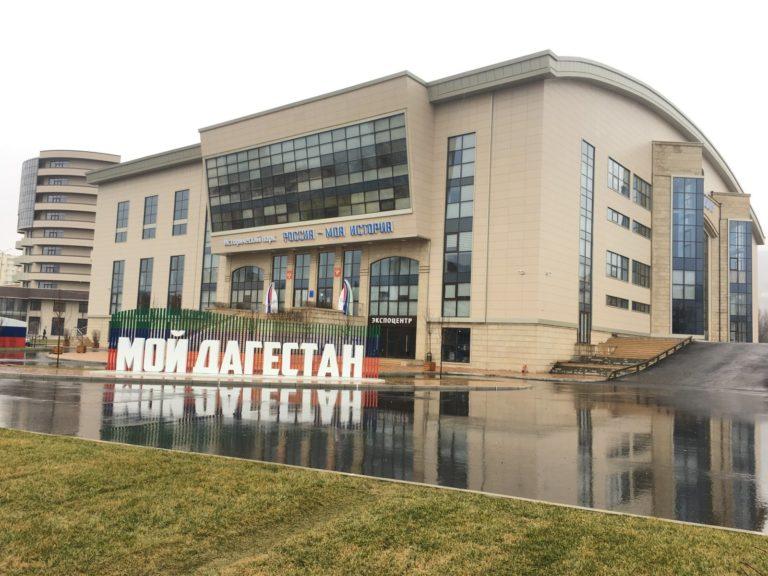 Исторический парк готовит выставку по столетию ДАССР
