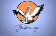 Стартует конкурс «Учитель года Дагестана – 2021»