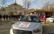 В Кизляре стартовал автопробег в честь 100-летия ДАССР