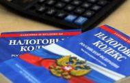 В Дагестане рассмотрят законопроект, снижающий налоговую ставку для организаций в сфере туризма