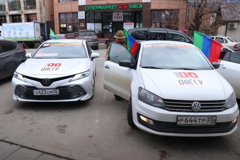 В городах Дагестана прошел автопробег в честь 100-летия со дня образования ДАССР