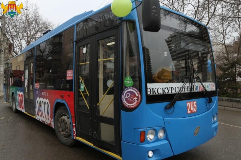 В Махачкале прошла праздничная экскурсия, посвященная 100-летию со дня образования ДАССР