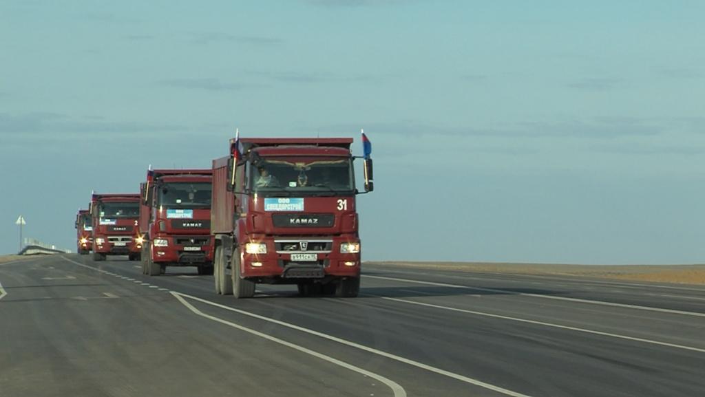 В Калмыкии открыли участок трассы «Астрахань – Махачкала»