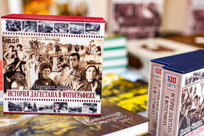 В Доме поэзии развернута книжная выставка к 100-летию со дня образования ДАССР