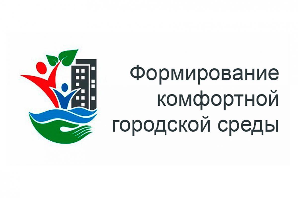В Дагестане за 2020 год благоустроили 245 дворов и общественных территорий
