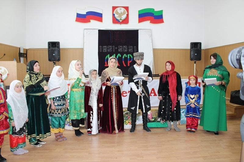 К 100 –летию со дня образования ДАССР