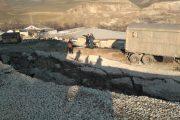 В Карабудахкенте произошел оползень, жертв нет