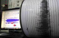 Землетрясение магнитудой 3,4 зафиксировано близ Дербента