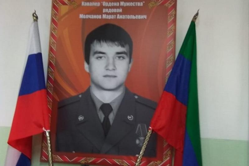 В 46-й школе Махачкалы прошел вечер памяти Марата Молчанова