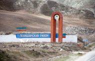 Чиновник в Леваши заподозрен в хищении 515 тысяч, «ошибочно» перечисленных подрядчику