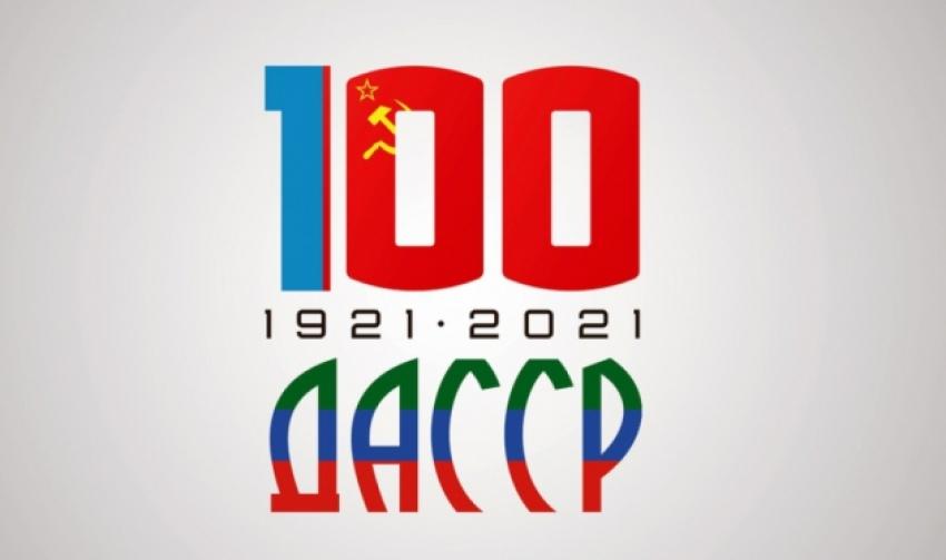Дни Дагестана в Совете Федерации в Москве стартуют с 1 марта