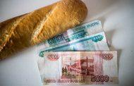 Субсидии - производителям хлеба и муки