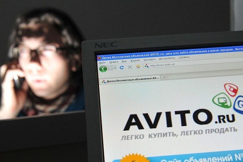 В МВД рассказали подробности дела о мошенниках на «Авито»