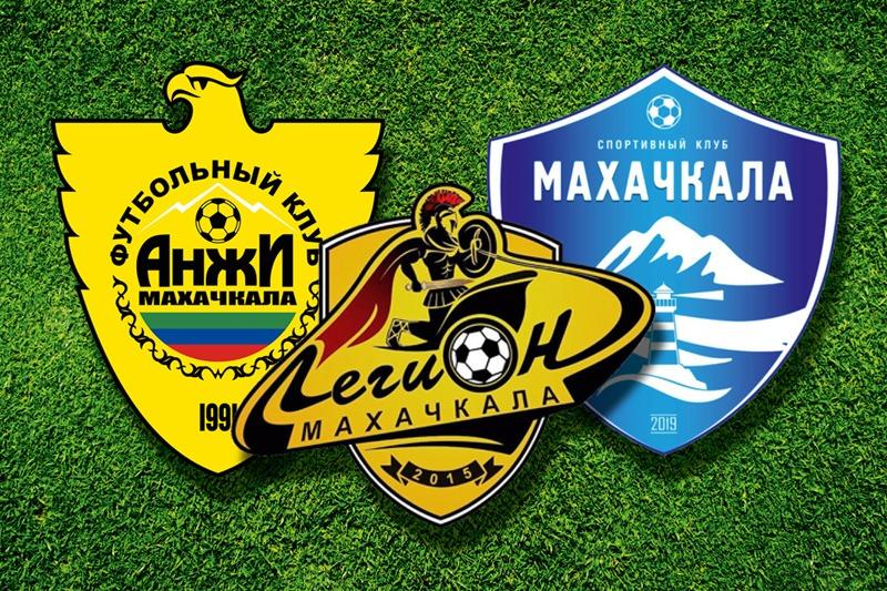 Кто пришел, кто ушел. Итоги трансферной кампании клубов из Дагестана в ПФЛ