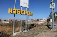 Избербаш остался без воды из-за прорыва на водопроводе