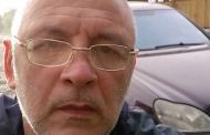 Бывший министр Нариман Гаджиев экстрадирован в Россию из Словении