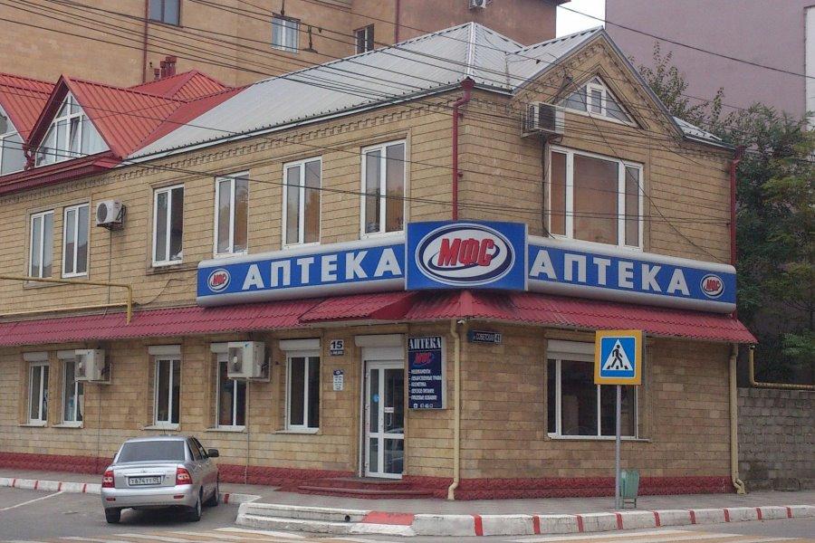 Следствие уличило «Медфармаснаб» в неуплате налогов более чем на 68 млн рублей